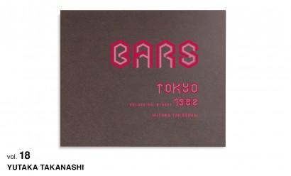 01-TAKANASHI-HOME