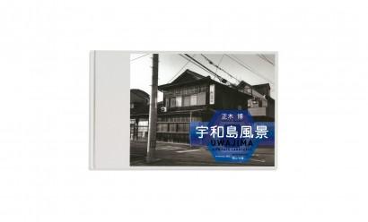 00-HIROSHI-HOME
