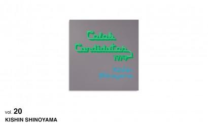 01-shinoyama-HOME