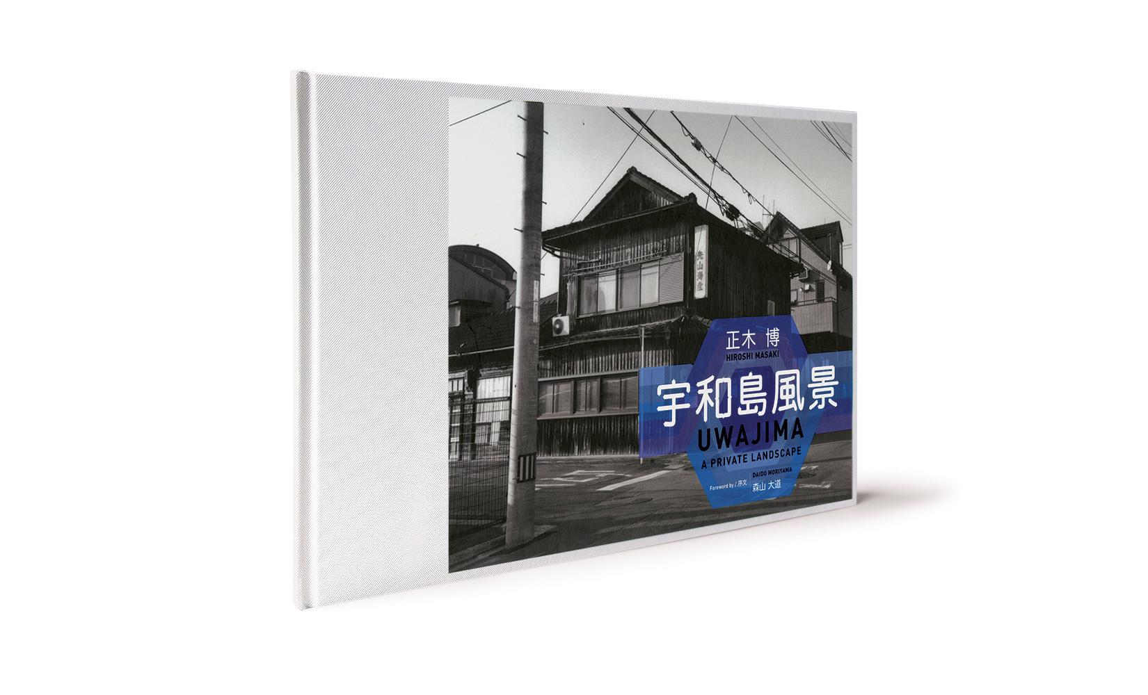 01-HIROSHI-pers.jpg